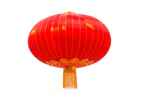 Set of Red Chinese Lanterns Circular. Lamps Isolated on White Background. Always found in Chinatown, decor for Asian New Year.(Translation for Chinese characters the word means good luck)