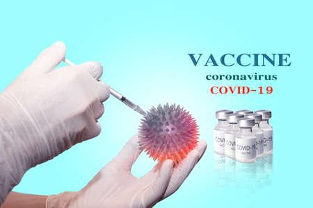 Creative design for Coronavirus vaccine banner background. Covid-19 coronavirus vaccination shot with vaccine bottle and syringe injection tool for covid19 immunization treatment. 版權商用圖片