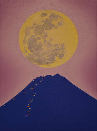 Full Moon and Mount Fuji at night from Fujiyoshida City Japan 矢量图像
