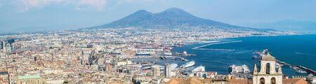 Beautiful view of Naples skyline from Castel Sant'Elmo, Italy Reklamní fotografie