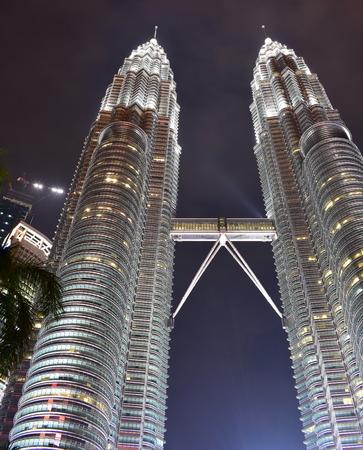 Kuala Lumpur, Malaysia - November 3, 2017: KLCC Park at Night