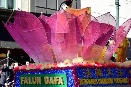 Chicago, Illinois, USA: November 23,2017: USA Falun Dafa Association in Thanksgiving Parade Editorial