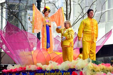 Chicago, Illinois, USA: November 23,2017: Mid USA Falun Dafa in Thanksgiving Parade