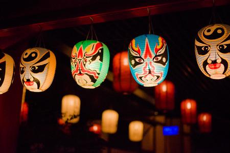 faroles: Japón