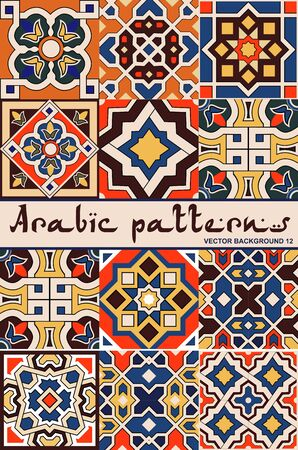 retro patterns: arabic patterns Illustration
