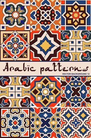 florid: arabic patterns Illustration