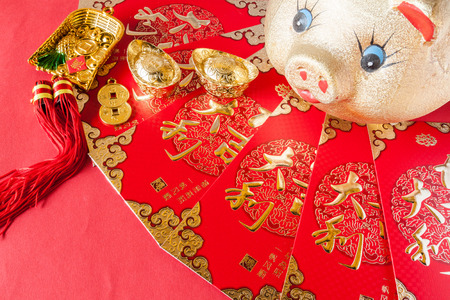 gong xi fa cai: chinese new year decorations in red background , generci chinese character symbolizes gong xi fa cai without copyright infringement