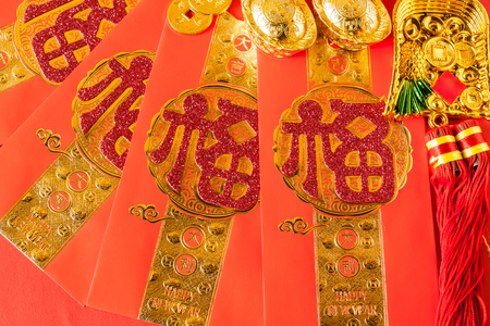 gong xi fa cai: chinese new year money envelope decorations in red background , generci chinese character symbolizes gong xi fa cai without copyright infringement