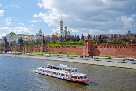 Moscow Kremlin riverside 2 Stock Photo