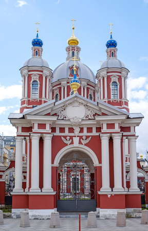 templo romano: St Kliment Churh en Moscú 1