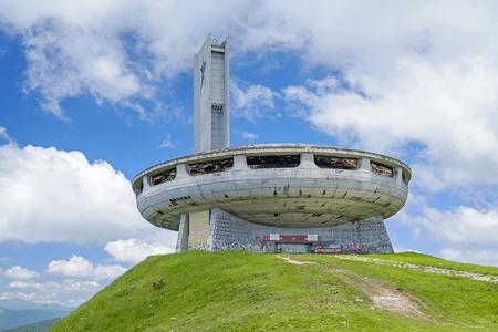 Buzludzha – communistic UFO building in Bulgaria 4 Stok Fotoğraf