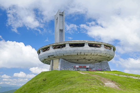 Buzludzha – communistic UFO building in Bulgaria 4 Stock Photo