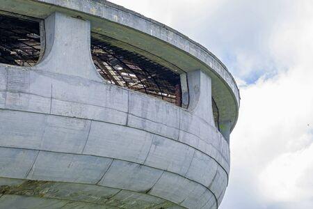 Part of Buzludzha building in Bulgaria 9 Stock Photo