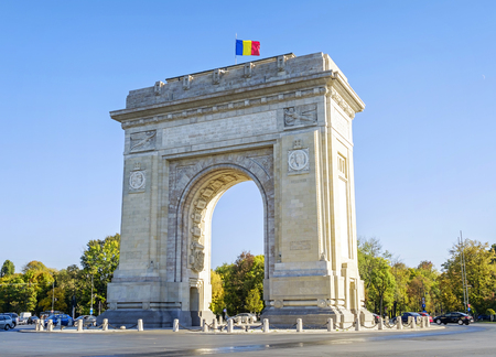 Monumental Triumphal Arch in Bucharest 2