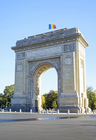 Monumental Triumphal Arch in Bucharest 1