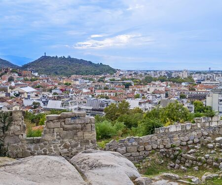 Panoramic view of Plovdiv City in summer time 2 Stock fotó
