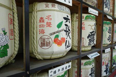 日枝寺酒日本寺 報道画像