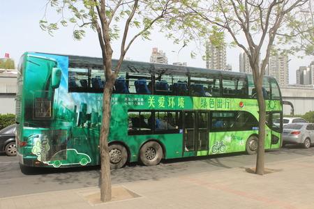doubledecker: Bus