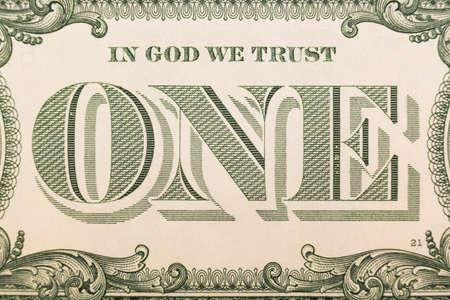 神我々 は信頼 - 紙幣 1 ドルのクローズ アップ。