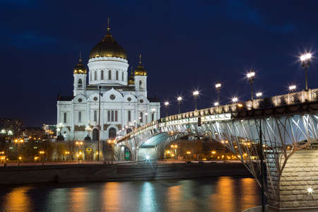 The Cathedral of Christ the Savior and the Patriarchal bridge, Moscow. Blue hour photo. Stock Photo