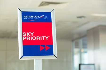 Moscow, Russia - August, 2018: Information sign Sky priority for a Business class passengers of Aeroflot Russian International airlines