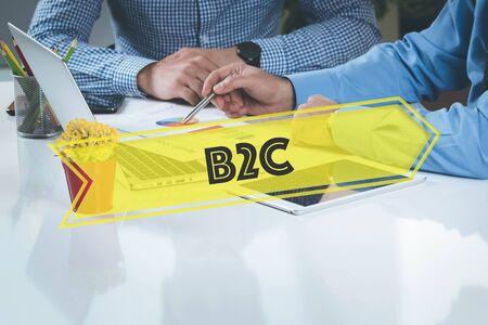 b2c: BUSINESS WORKING OFFICE B2C TEAMWORK BRAINSTORMING CONCEPT