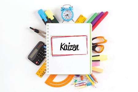 constant: KAIZEN concept Stock Photo