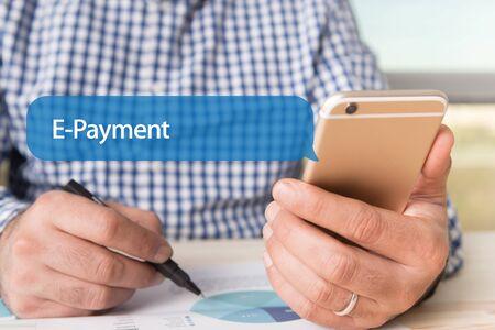 epayment: COMMUNICATION TECHNOLOGY CONCEPT: E-PAYMENT WORD ON CHAT BUBBLE