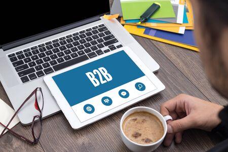 b2b: SHOWING B2B SCREEN