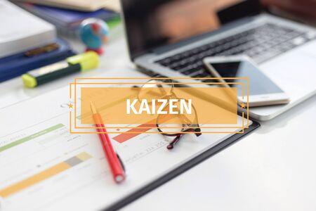 constant: BUSINESS CONCEPT: KAIZEN Stock Photo
