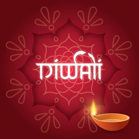 Concept festival Diwali with paper rangoli on red background with text lettering Diwali hindi style and diya oil lamp for banner or card Vecteurs