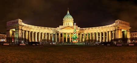 kazan: Kazan Cathedral