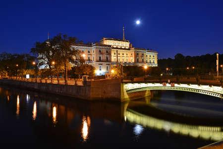 St  Petersburg, Mikhailovsky Castle
