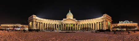saint petersburg: Saint Petersburg, Kazan Cathedral