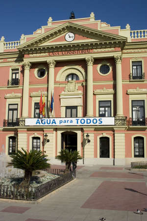 central government: A central Government Building in Murcia City, Spain. Stock Photo
