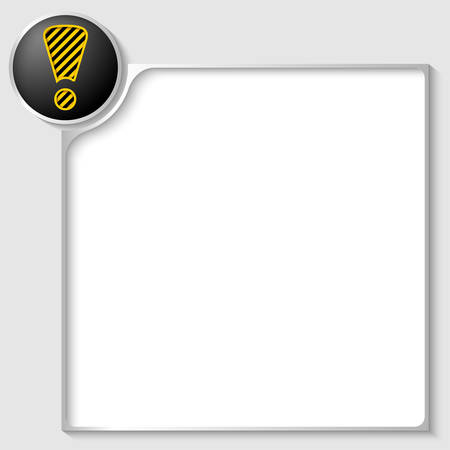 silver box for any text with exclamation mark Stock Vector - 23262427