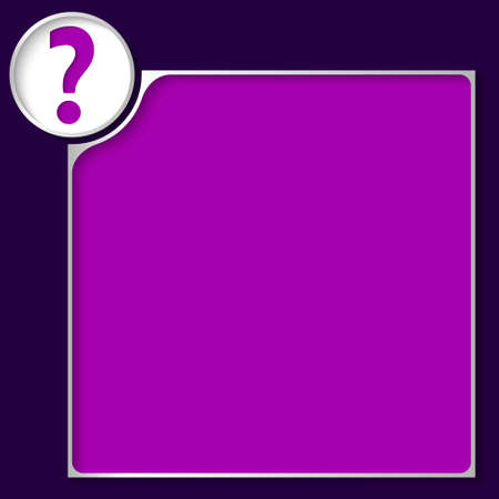 box for any text with purple question mark Vector