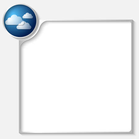 ร   ร   ร   ร  ร ยข  white clouds: silver box for any text with white clouds Illustration