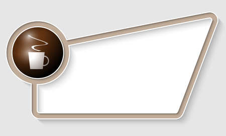 intermission: brown abstract box for text with cup of coffee