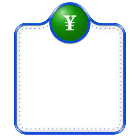yen sign: caja azul del vector para el texto con la muestra de Yenes Vectores