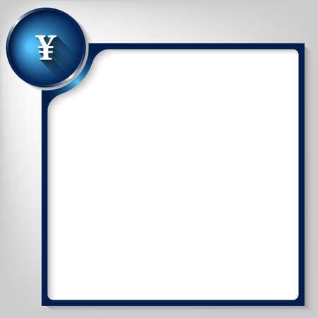 yen sign: caja azul para cualquier texto con el signo de yenes blanco