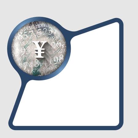yen sign: marco de texto con la textura de los n�meros y el signo de yenes Vectores