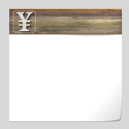 yen note: vector banner with wood texture and yen sign