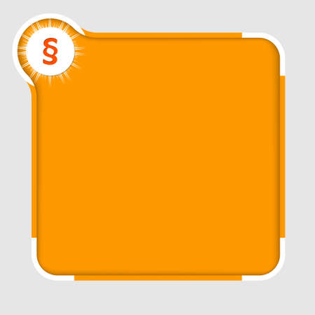statute: orange abstract text frame for text with paragraph Illustration
