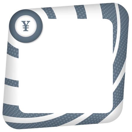 yen sign: cuadro abstracto para la introducci�n de texto con el signo de yenes Vectores