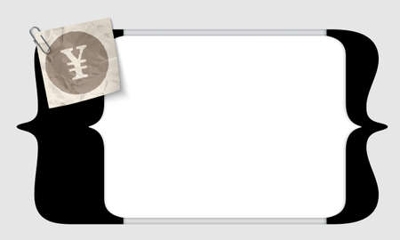 yen sign: corchetes de vector para la introducci�n de texto con el signo de yenes Vectores