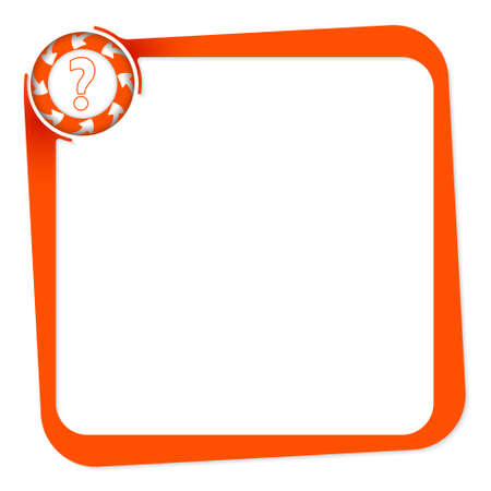 any: vector box for any text with arrows and question mark
