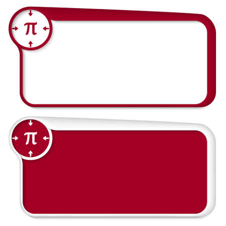 set of two vector text box with arrows and pi sign Vector