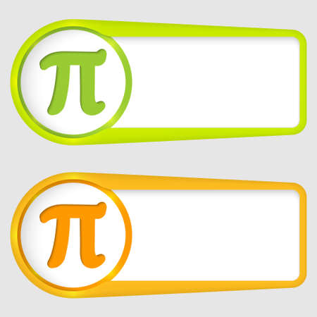 pi: set of two boxes for entering text with pi sign Illustration