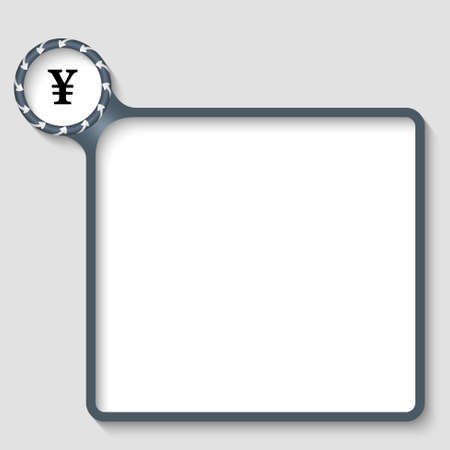 yen sign: vector marco de texto con el signo del yen y las flechas